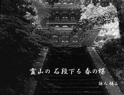 iwafuneyama_004.jpg
