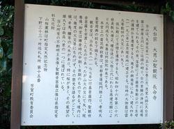 cyoumeiji_2017_12_20_019.jpg