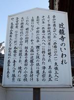 kinryuji_2017_12_15_009.jpg