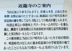 kinryuji_2017_12_15_015.jpg