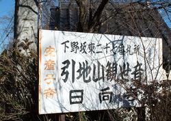 nikouji_2017_12_06_002.jpg