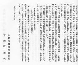 nikouji_2017_12_06_017.jpg