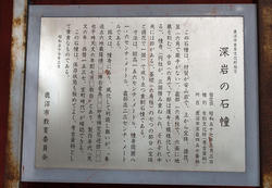 fukaiwa_2018_01_16_015.jpg