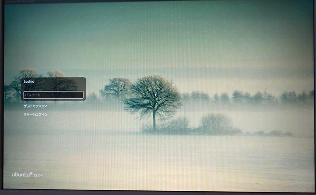 Ubuntu1304 itmay ubuntu1304 voltagebd Images