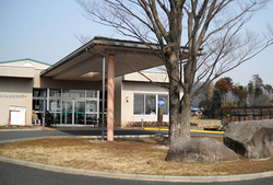 出会いの杜福祉センター