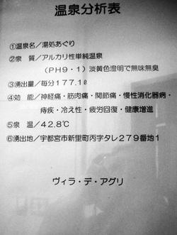 aguri_2014_01_007.jpg