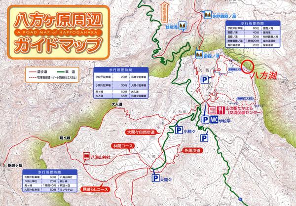 八方ヶ原地図