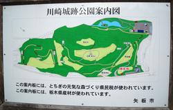 kawasaki_002.jpg