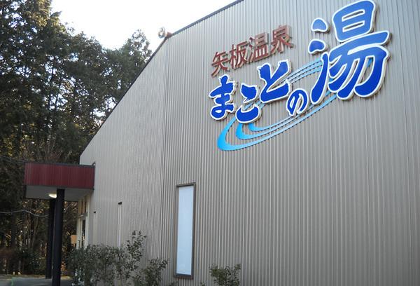 makoto_2014_001.jpg