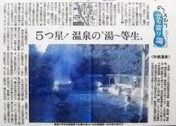 makoto_2014_010.jpg