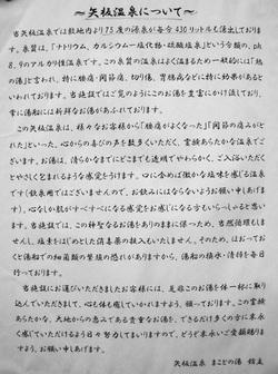 makoto_2014_016.jpg