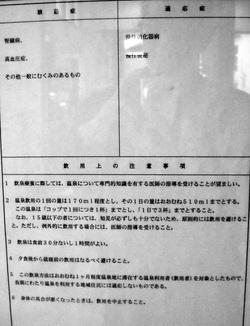 ootawara_2014_01_007.jpg