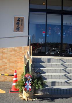 ootawara_2014_01_008.jpg