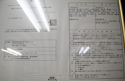 senbon_2013_12_010.jpg