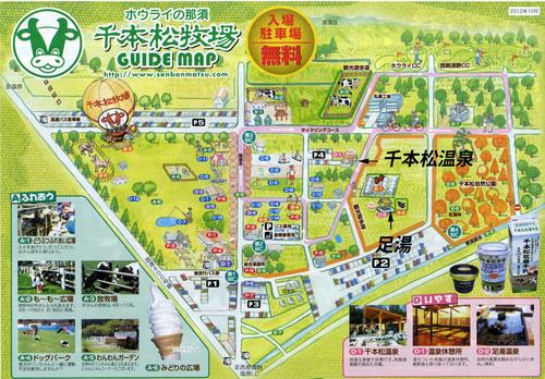 senbon_2013_12_014.jpg