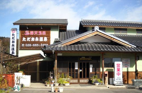 tadaomi_2013_12_001.jpg