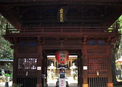寺山観音寺