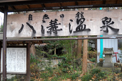 yamizo_2014_01_001.jpg