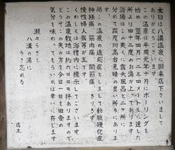 yamizo_2014_01_002.jpg