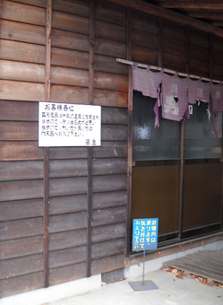 yamizo_2014_01_005.jpg