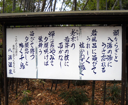 yamizo_2014_01_007.jpg