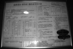 yomotokyuka_2014_05_019.jpg