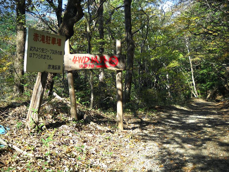 http://maywind.sakura.ne.jp/onsen/onsenblog/img/akataki_2013_10_0010.jpg