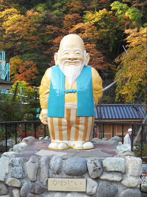 http://maywind.sakura.ne.jp/onsen/onsenblog/img/kawaji_2013_11_03_004.jpg