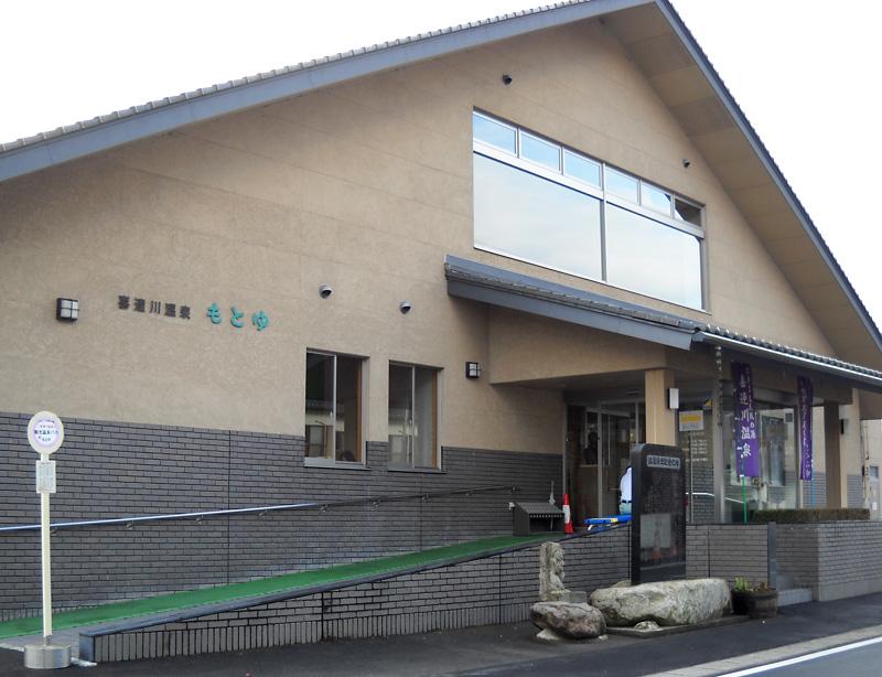 http://maywind.sakura.ne.jp/onsen/onsenblog/img/kituregawamotoyu_2013_12_004.jpg