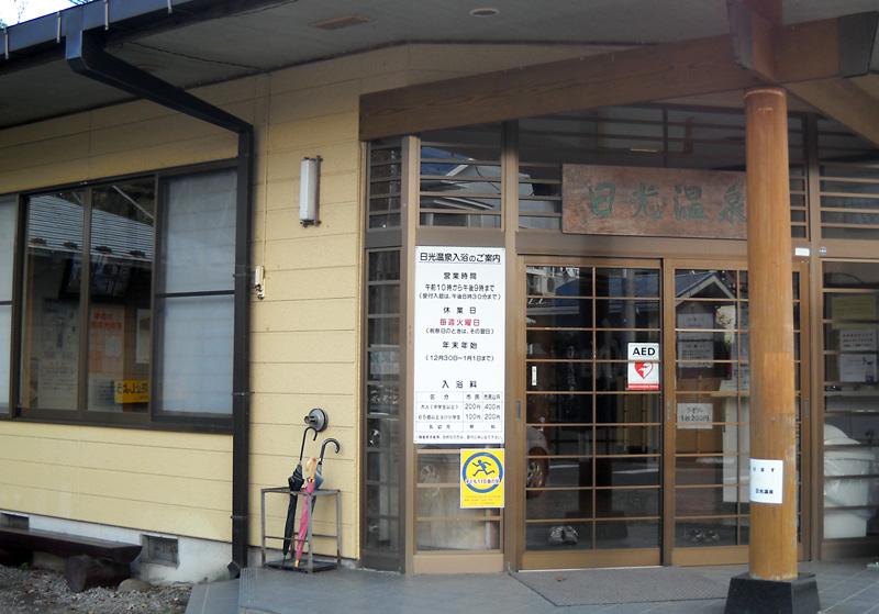http://maywind.sakura.ne.jp/onsen/onsenblog/img/nikoo_2013_11_002.jpg