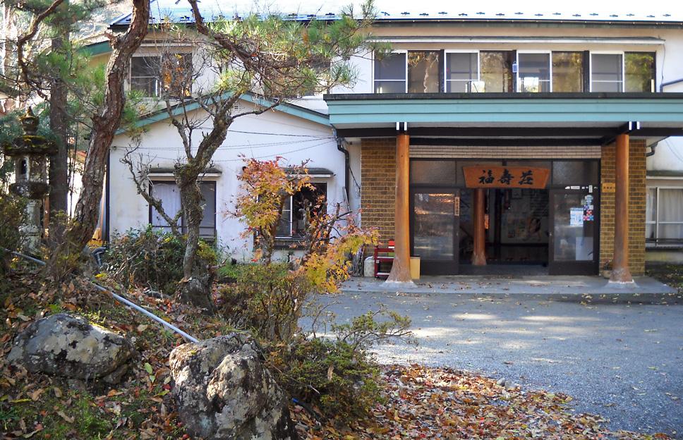 http://maywind.sakura.ne.jp/onsen/onsenblog/img/okoro_2013_11_001.jpg