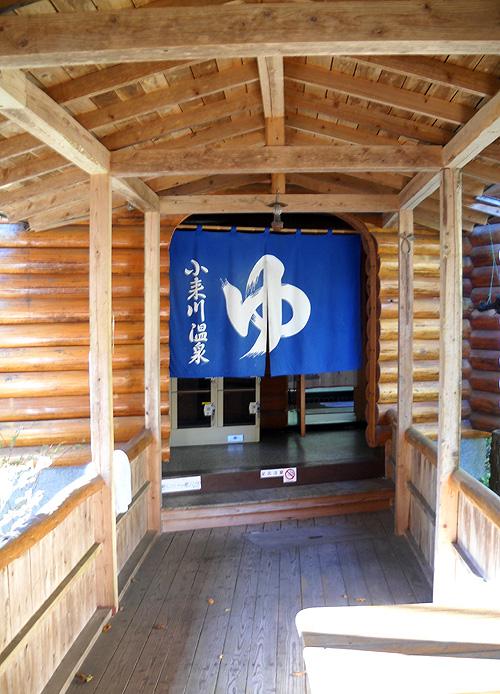 http://maywind.sakura.ne.jp/onsen/onsenblog/img/okoro_2013_11_003.jpg