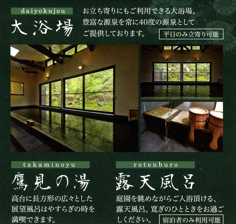 http://maywind.sakura.ne.jp/onsen/onsenblog/img/ootaka_2013_11_004.jpg