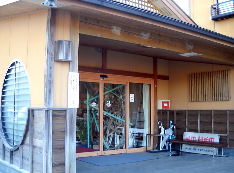 http://maywind.sakura.ne.jp/onsen/onsenblog/img/tosyou_2013_11_001.jpg