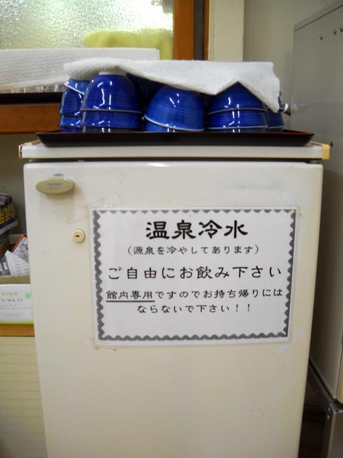 http://maywind.sakura.ne.jp/onsen/onsenblog/img/yoiti_2014_07_012.jpg